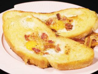 Egg in a Basket -