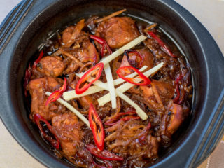 Roasted Chicken with Ginger and Chili -