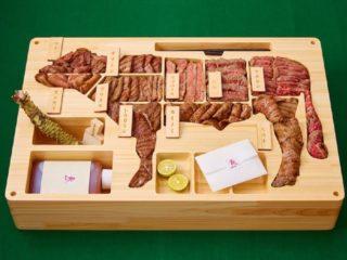 EPIC 10-Pound Japanese Wagyu Bento Box Gets A Guinness World Record