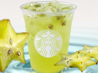 Starbucks Starfruit